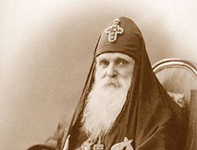 Saint Ambrosi the Confessor, Catholicos-Patriarch of All Georgia (†1927)