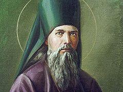 «Воспитание из всех святых дел – самое святое»