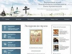 Arkhangelsk Diocese opens the virtual museum of the New Martyrs