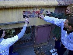 Госдума приняла закон о запрете спайсов