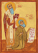Venerable Ioane of Shavta, Bishop of Gaenati, and Evlogi the Prophet and Fool-for-Christ (13th century)