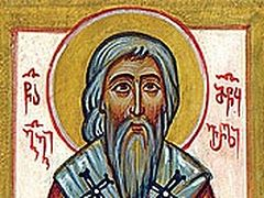 Saint Giorgi of Atsquri (9th–10th centuries)