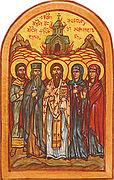 Holy Martyrs of Kvabtakhevi Monastery (†1386)