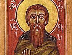 Venerable Basil Ratishvili (13th century)