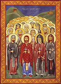 Holy Martyrs of Lazeti (17th–18th centuries)