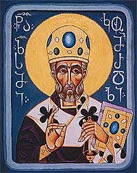 Holy Hierarch Zosime of Kumurdo (16th century)
