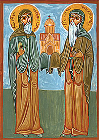 Venerable Fathers Mikael and Arsen the Georgians (9th century)