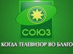 Православный телеканал «Союз» награжден орденом Польской Православной Церкви