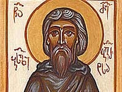 Venerable Basil, Son of King Bagrat (11th century)