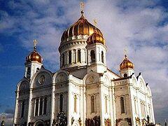 Более 250 архиереев участвуют в Архиерейском Совещании Русской Православной Церкви