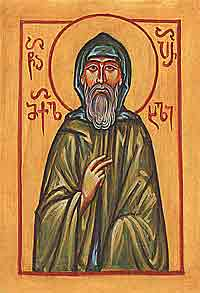 Venerable Mikael of Parekhi (8th–9th centuries)