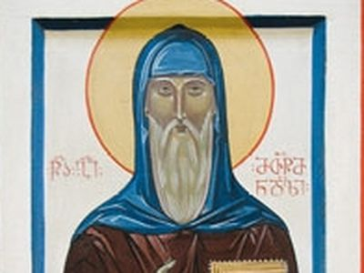 Venerable Father Giorgi of the Holy Mountain(†1065)