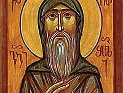 Venerable Giorgi the God-bearer (†1068)