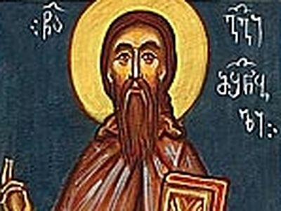 Venerable Giorgi of Mt. Athos, the Builder (†1029)