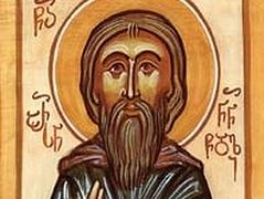 Saint Arsen, Bishop of Ninotsminda (†1082)