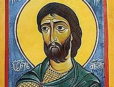 Saint Razhden, Protomartyr of the Georgian Church (†457)