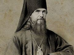 """For if we do not have this, all else is nothing"": A letter by St. Theophan the Recluse discovered"