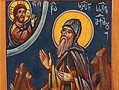 Venerable Serapion the Wonderworker of St. John the Baptist Monastery (†1774)