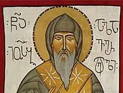 Venerable Abba Ioseb of Alaverdi (†570)