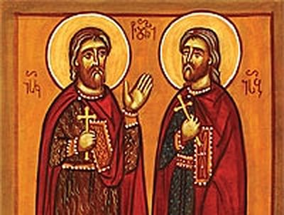 Holy Martyrs, the Brothers Isaak and Ioseb the Georgians (†808)