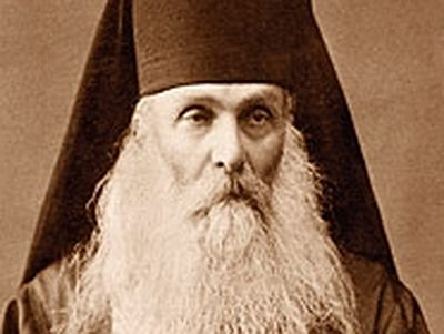 Holy Hierarch Alexandre, Bishop of Guria and Samegrelo (†1907)