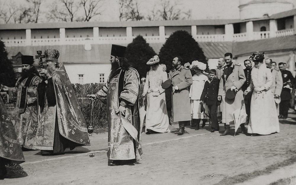 Императорская Семья. 1903 г.