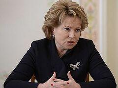 В. Матвиенко призвала положить конец «грязным семейным историям» на ТВ