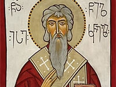 Saint Ise of Tsilkani (6th century)