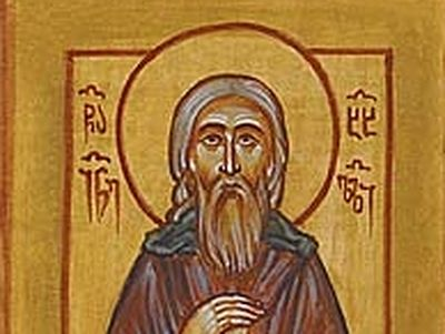 Holy Hierarch Ioane of Khakhuli, Also Called Chrysostom (10th–11th centuries)