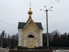 Осколками снаряда повреждена часовня мученика Виктора в Горловке