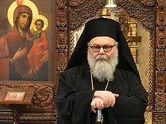 Патриарх Иоанн X: Мы в этом регионе не гости
