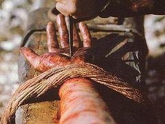 Прославление Креста