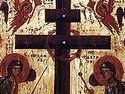 Јеванђеље о крсту и спасењу душе
