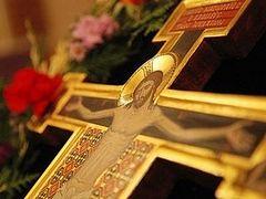 Время Креста