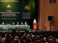 Патриарх Кирилл: В Российском государстве веротерпимость исторически связана с Православием