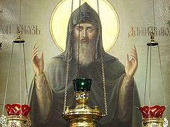Блгв. кн. Даниил Московский: «Не забыл меня Бог»