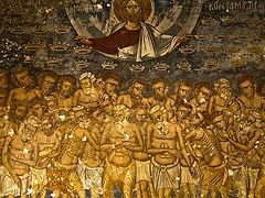 In Memory of the Forty Martyrs of Sebaste—A.D. 320