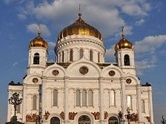 Advanced Courses for newly-consecrated bishops begins by liturgy at the Church of Christ the Saviour