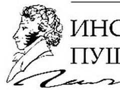 Pushkin Institute: a venerable establishment emerges as high-tech leader in Russian language instruction in Russia and abroad