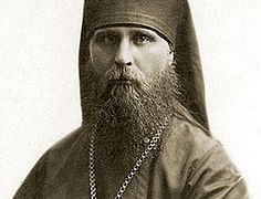 Saint Hilarion (Troitsky). The Unity of the Church and the World Conference of Christian Communities