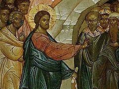 Слезы Иисуса