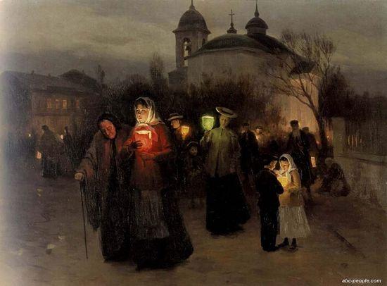 Н.К. Пимоненко. Страстный четверг. 1887 г.