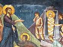 Четвородневни Лазар – првина општег васкрсења