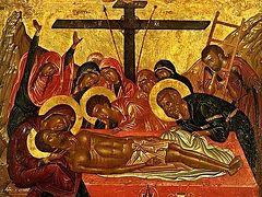 Смерть Христа. Беседы об Апокалипсисе