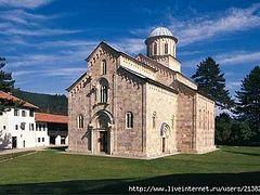 Orthodox Kosovo