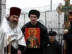 Осужденные получили право на встречи со священником продолжительностью до 2 часов