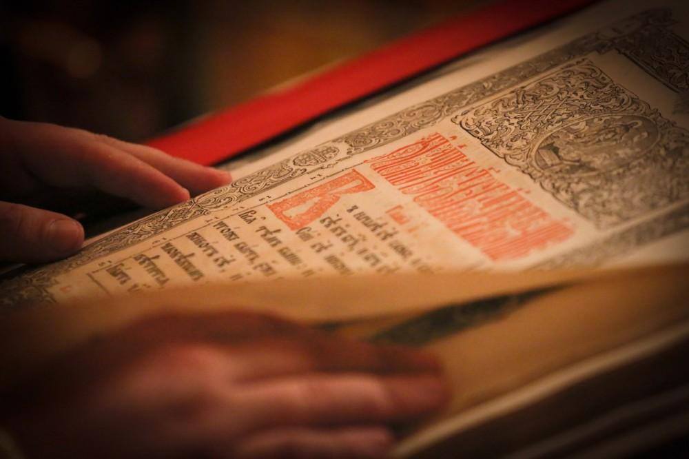 Чтение Пасхального Евангелия