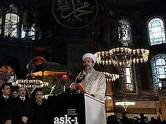 Стамбул: в храме Святой Софии впервые за последние 85 лет прочли Коран (ВИДЕО)