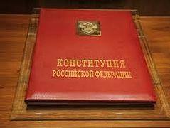 Нужно ли России именовать себя в Конституции «светским государством?