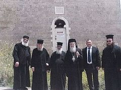 Israel returns an ancient church to the Orthodox Patriarchate of Jerusalem